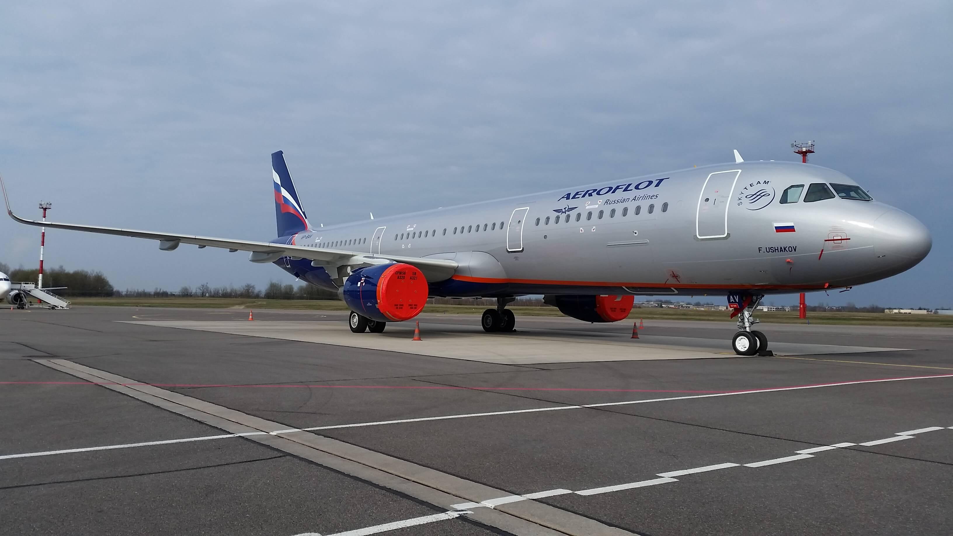Аэрофлот вошел в пятерку самых пунктуальных авиакомпаний мира