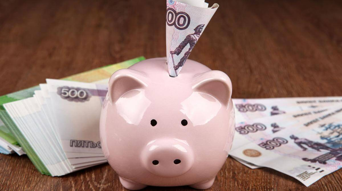 Куда потратить сэкономленные средства на покупке авиабилетов?