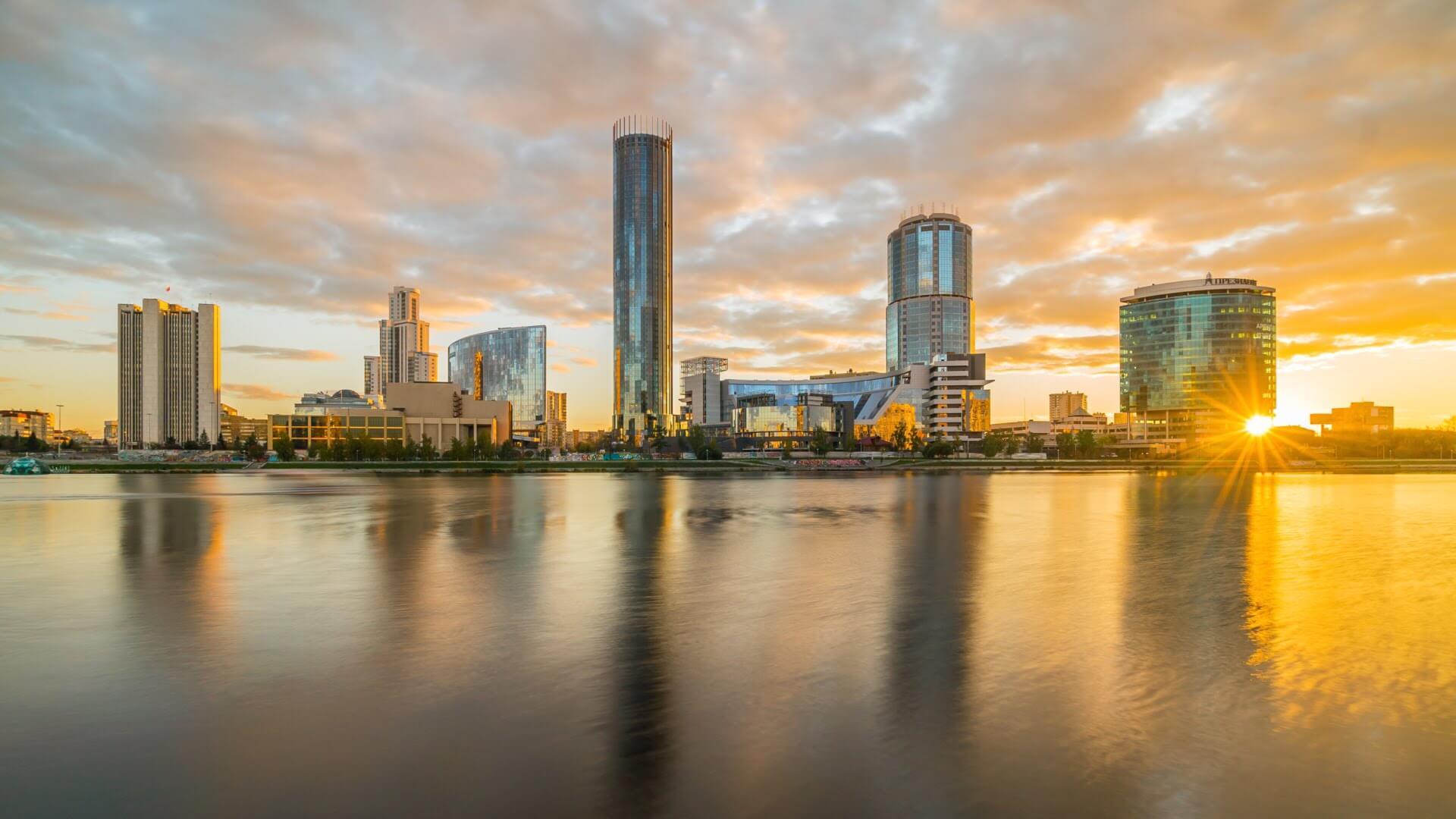 Дешевые авиабилеты из столицы в столицу: путешествие в Екатеринбург