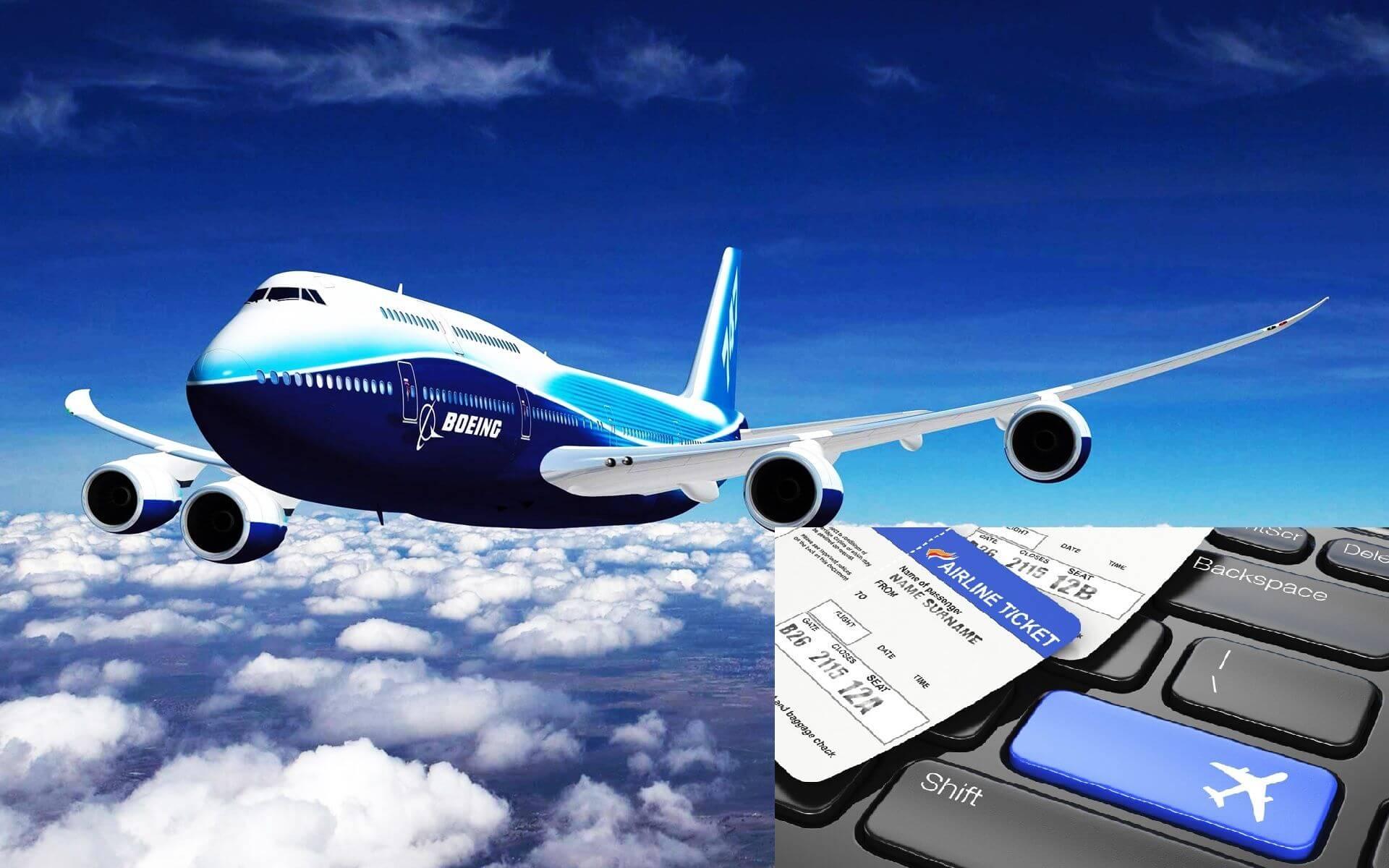 Выгоды приобретения и выбора электронных авиабилетов
