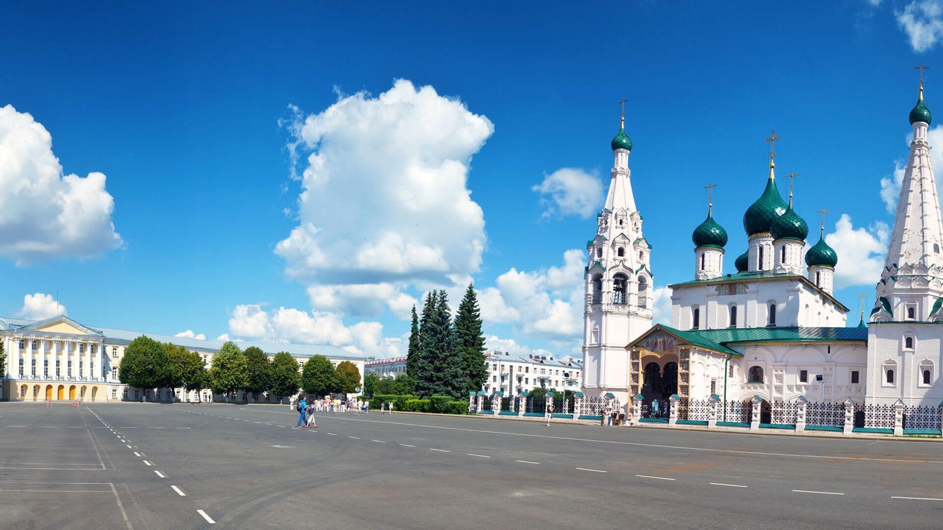 Ярославль – столица Золотого кольца